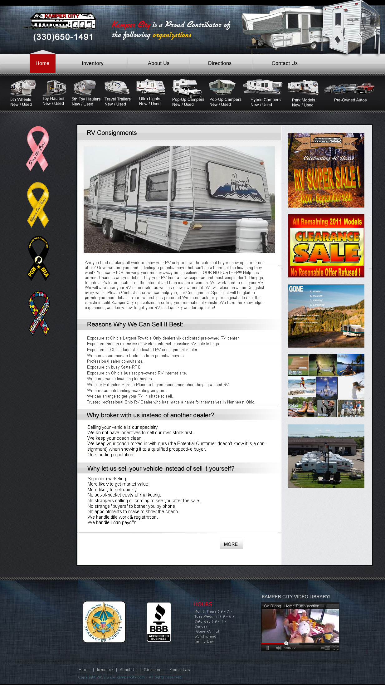 rv-dealer-website-4